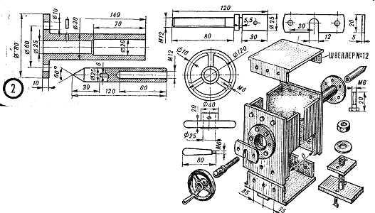 Как сделать токарный станок своими руками чертежи